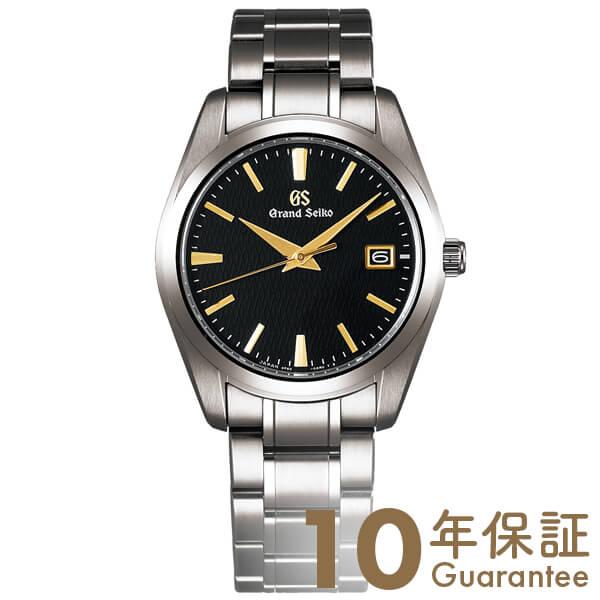 【エントリーでポイントアップ!11日1:59まで!】 グランドセイコー SBGX269 クォーツ 9F62 GRAND SEIKO Traditional GS メンズ 腕時計 時計