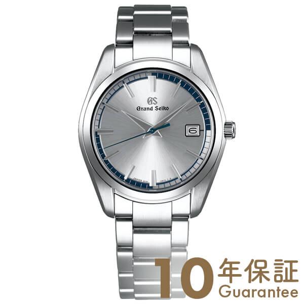 セイコー グランドセイコー GRANDSEIKO 9Fクオーツ 10気圧防水 SBGX271 [正規品] メンズ 腕時計 時計【36回金利0%】