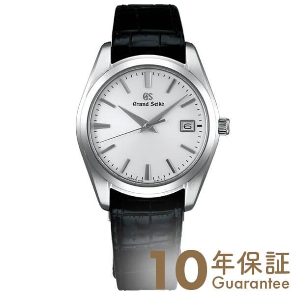 セイコー グランドセイコー GRANDSEIKO 9Fクオーツ 10気圧防水 SBGX295 [正規品] メンズ 腕時計 時計【36回金利0%】【あす楽】