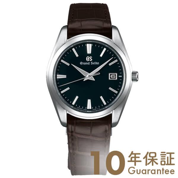 セイコー グランドセイコー GRANDSEIKO 9Fクオーツ 10気圧防水 SBGX297 [正規品] メンズ 腕時計 時計【36回金利0%】