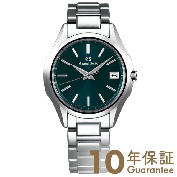 セイコー グランドセイコー GRANDSEIKO 9Fクオーツ 10気圧防水 SBGV217 [正規品] メンズ 腕時計 時計【36回金利0%】【あす楽】