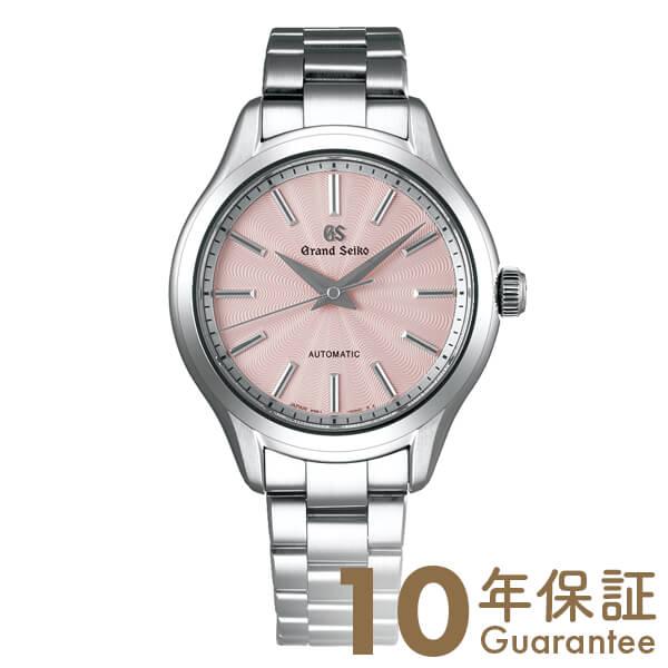 セイコー グランドセイコー GRANDSEIKO 10気圧防水 機械式(自動巻き/手巻き) STGR207 [正規品] レディース 腕時計 時計【36回金利0%】