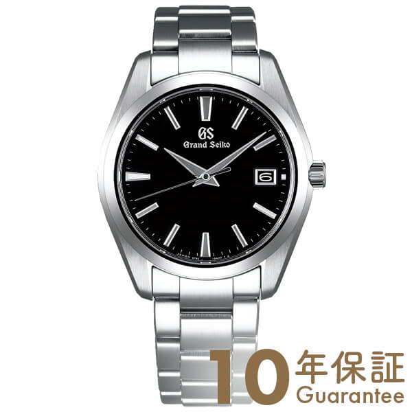 セイコー グランドセイコー GRANDSEIKO 9Fクオーツ 10気圧防水 SBGV223 [正規品] メンズ 腕時計 時計【36回金利0%】【あす楽】