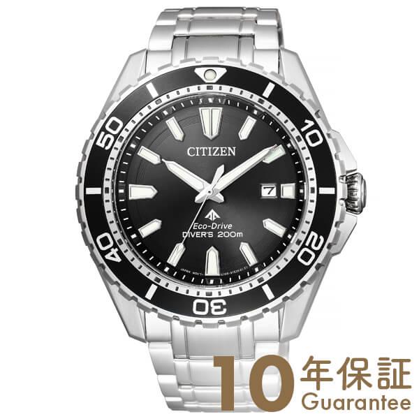 シチズン プロマスター PROMASTER BN0190-82E [正規品] メンズ 腕時計 時計【24回金利0%】