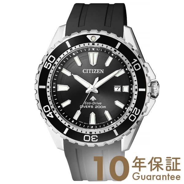 【SEAL限定商品】 シチズン プロマスター PROMASTER PROMASTER BN0190-15E [正規品] シチズン メンズ プロマスター 腕時計 時計【36回金利0%】, Ambitious:9b1a66af --- li1189-241.members.linode.com