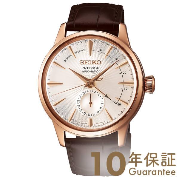 セイコー プレザージュ PRESAGE カクテルシリーズ SARY082 [正規品] メンズ 腕時計 時計【24回金利0%】