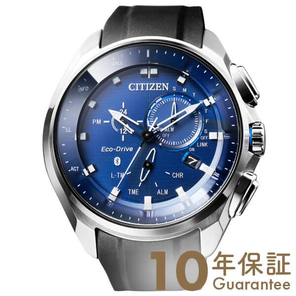 シチズン ブルートゥース Bluetooth  BZ1020-22L [正規品] メンズ 腕時計 時計【24回金利0%】【あす楽】