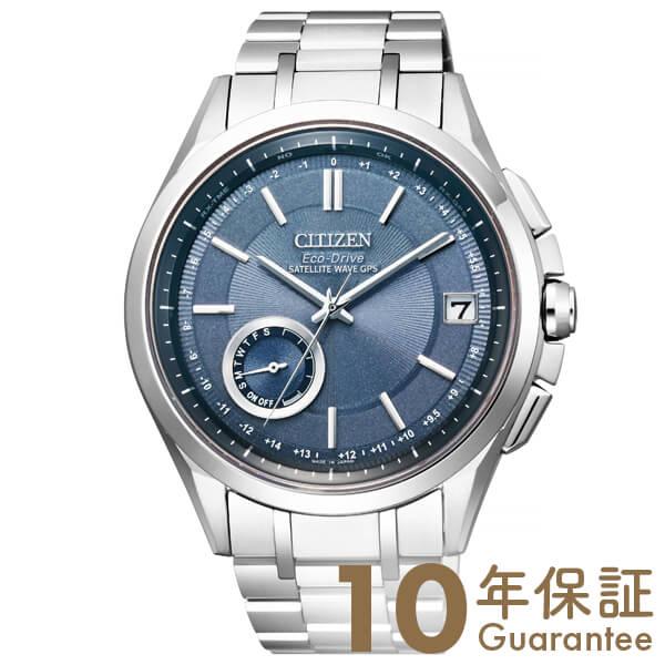 シチズン アテッサ ATTESA CC3010-51L [正規品] メンズ 腕時計 時計【36回金利0%】