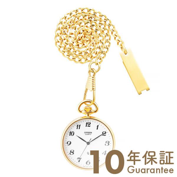 シチズン CITIZEN BC0423-54A [正規品] メンズ&レディース 腕時計 時計