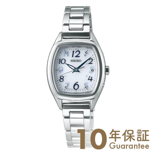 【2000円割引クーポン 4月9日 20:00~4月16日 01:59 & ポイント最大45倍】セイコーセレクション SEIKOSELECTION SWFH083 [正規品] レディース 腕時計 時計