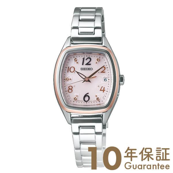 セイコーセレクション SEIKOSELECTION SWFH084 [正規品] レディース 腕時計 時計