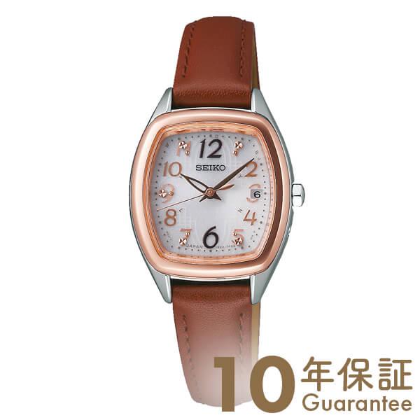 セイコーセレクション SEIKOSELECTION SWFH086 [正規品] レディース 腕時計 時計