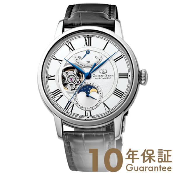 【14000円割引クーポン】オリエントスター ORIENT RK-AM0001S [正規品] メンズ 腕時計 時計【36回金利0%】【あす楽】