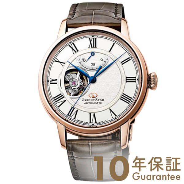 【15000円割引クーポン】オリエントスター ORIENT RK-HH0003S [正規品] メンズ 腕時計 時計【36回金利0%】