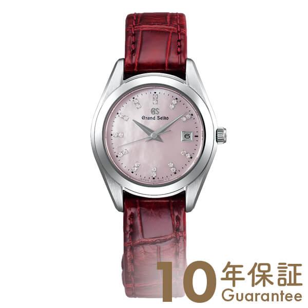 セイコー グランドセイコー GRANDSEIKO STGF295 [正規品] レディース 腕時計 時計【36回金利0%】