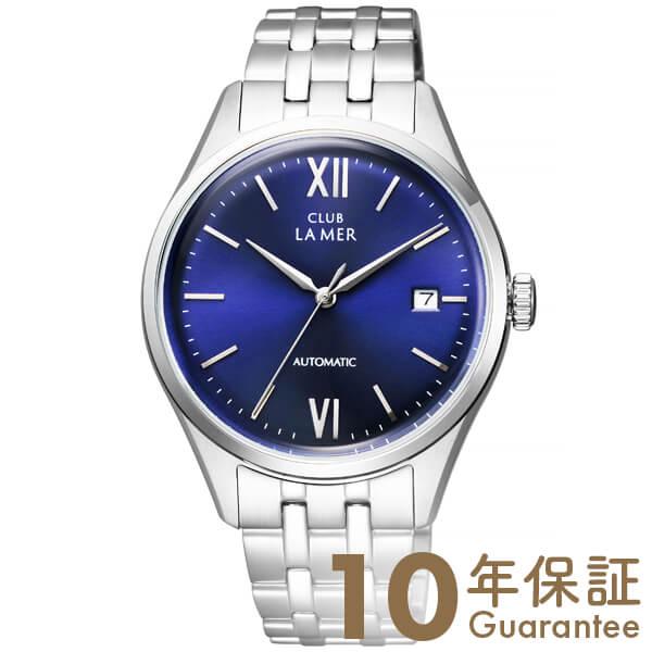 10年保証付 クラブラメール CLUB LA MER Navy Blue 24回金利0% 腕時計 正規品 BJ6-011-71 Series 時計 メンズ 大人気 ハイクオリティ
