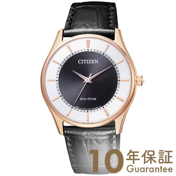 【店内ポイント最大49倍!11日1:59まで】 シチズンコレクション CITIZENCOLLECTION 限定モデル 限定3200本 BJ6482-04E [正規品] メンズ 腕時計 時計