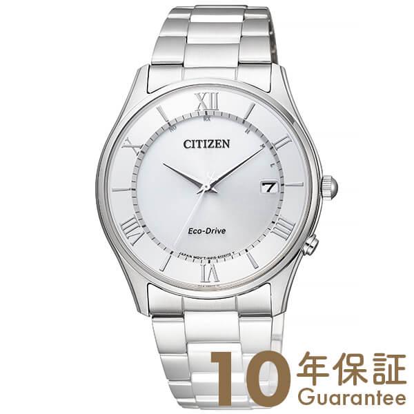 【29日は店内最大ポイント39倍!】 シチズンコレクション CITIZENCOLLECTION AS1060-54A [正規品] メンズ 腕時計 時計