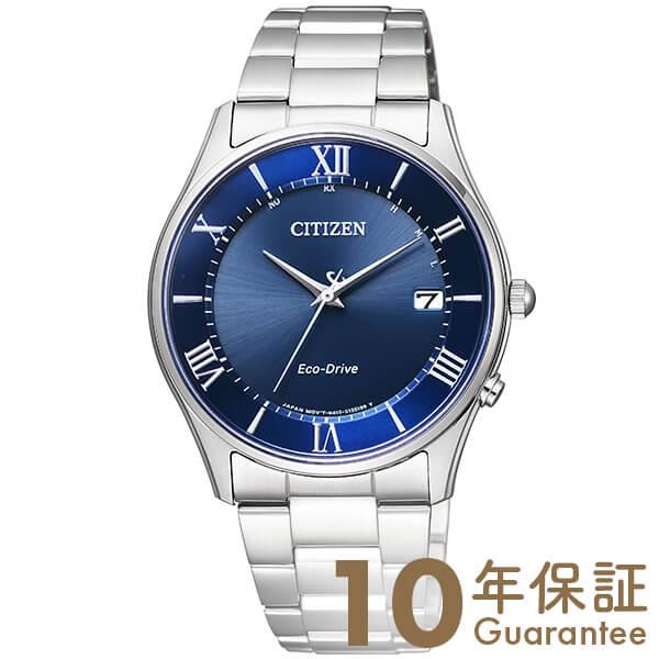 シチズンコレクション CITIZENCOLLECTION AS1060-54L [正規品] メンズ 腕時計 時計【あす楽】
