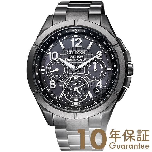 【29日は店内最大ポイント39倍!】 シチズン アテッサ ATTESA CC9075-52F [正規品] メンズ 腕時計 時計【36回金利0%】