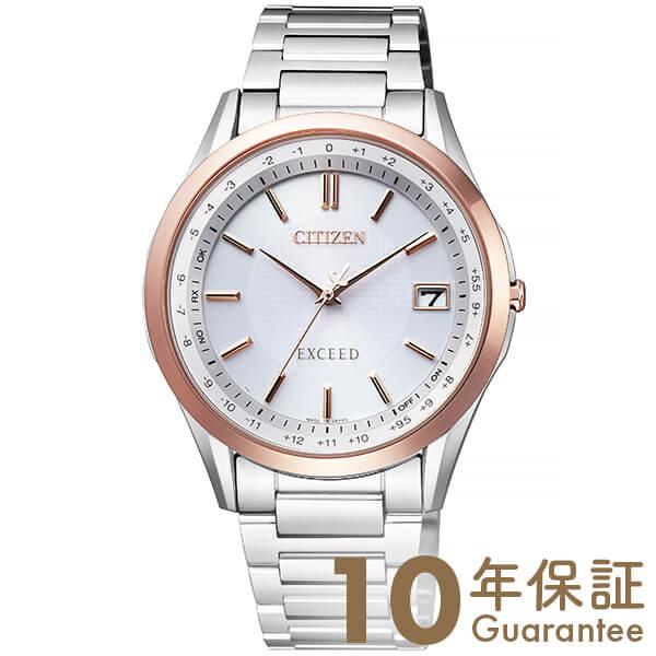 【29日は店内最大ポイント39倍!】 シチズン エクシード EXCEED CB1114-52A [正規品] メンズ 腕時計 時計【36回金利0%】【あす楽】