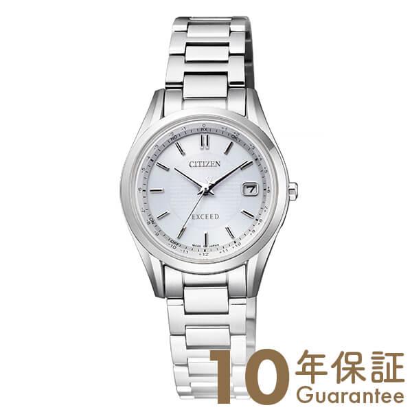 シチズン エクシード EXCEED ES9370-54A [正規品] レディース 腕時計 時計【36回金利0%】