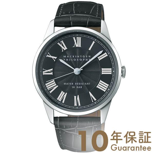 マッキントッシュフィロソフィー MACKINTOSHPHILOSOPHY FCZK992 [正規品] メンズ 腕時計 時計