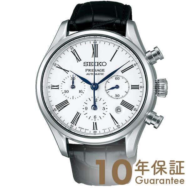【29日は店内最大ポイント39倍!】 セイコー プレザージュ PRESAGE SARK013 [正規品] メンズ 腕時計 時計【36回金利0%】【あす楽】