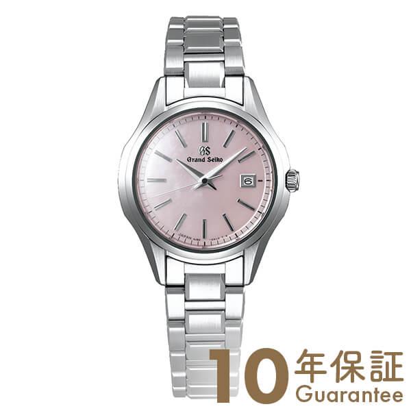 セイコー グランドセイコー GRANDSEIKO STGF285 [正規品] レディース 腕時計 時計【36回金利0%】