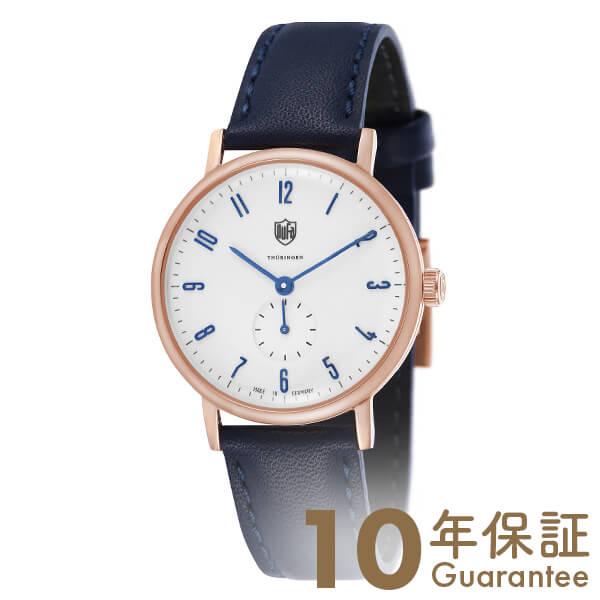 【6000円割引クーポン】ドゥッファ DUFA グロビウス DF-7001-0L [正規品] レディース 腕時計 時計【24回金利0%】