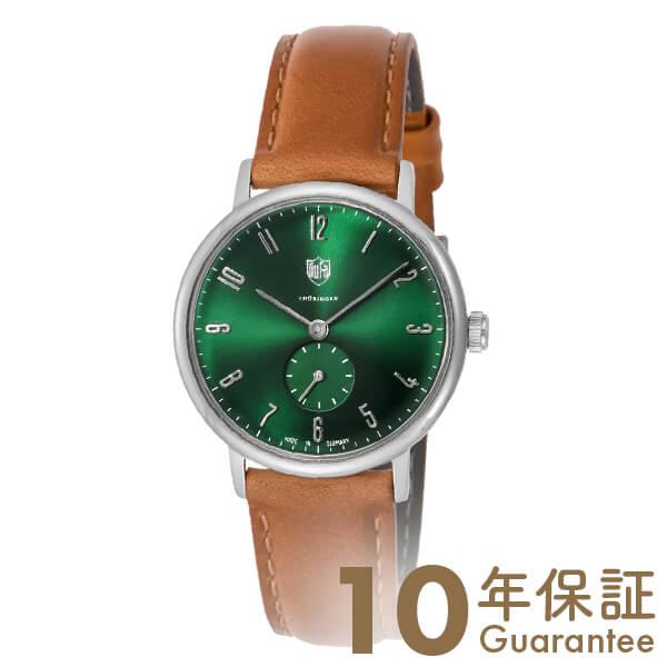 【5000円割引クーポン】ドゥッファ DUFA グロビウス DF-7001-0M [正規品] レディース 腕時計 時計【24回金利0%】