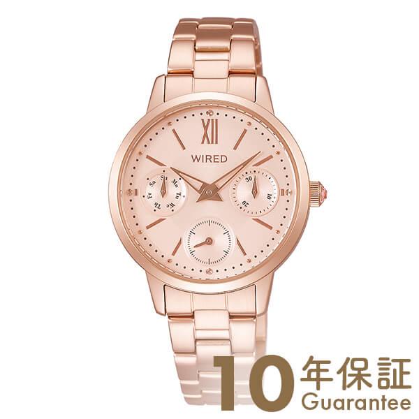 セイコー ワイアードエフ WIREDf クリスマス限定モデル 限定1000本 AGET713 [正規品] レディース 腕時計 時計