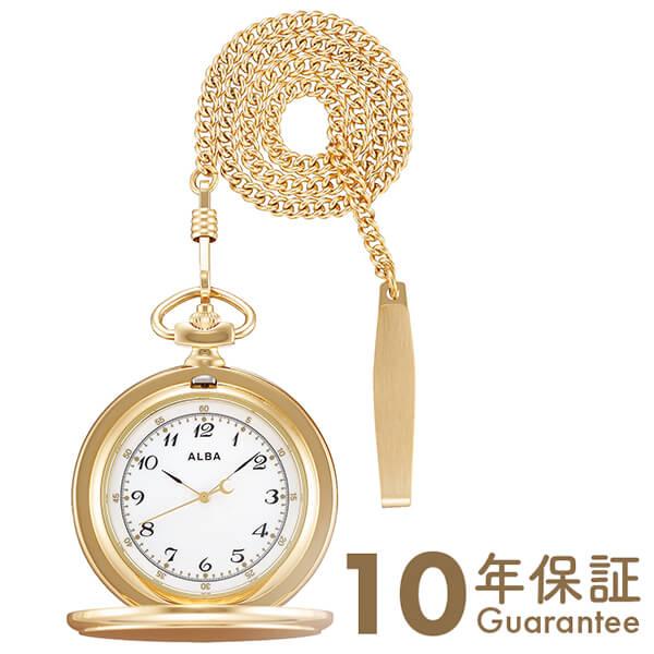 セイコー アルバ ALBA AQGK449 [正規品] メンズ&レディース 腕時計 時計