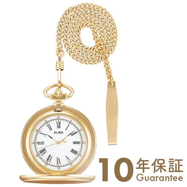 セイコー アルバ ALBA AQGK450 [正規品] メンズ&レディース 腕時計 時計