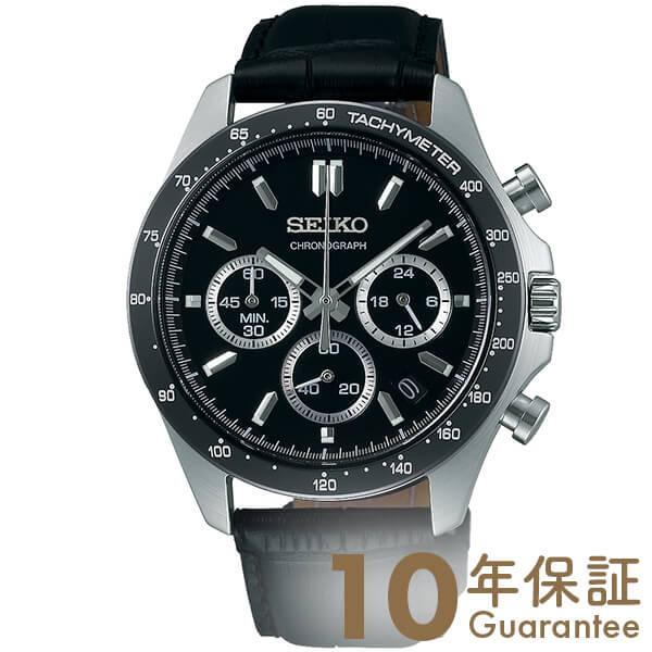 セイコーセレクション SEIKOSELECTION SBTR021 [正規品] メンズ 腕時計 時計(2019年1月上旬入荷予定)(2019年1月上旬入荷予定)