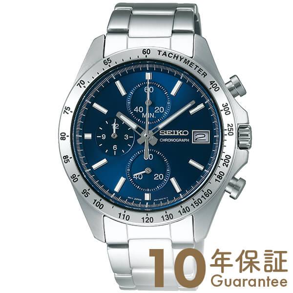 セイコーセレクション SEIKOSELECTION SBTR023 [正規品] メンズ 腕時計 時計