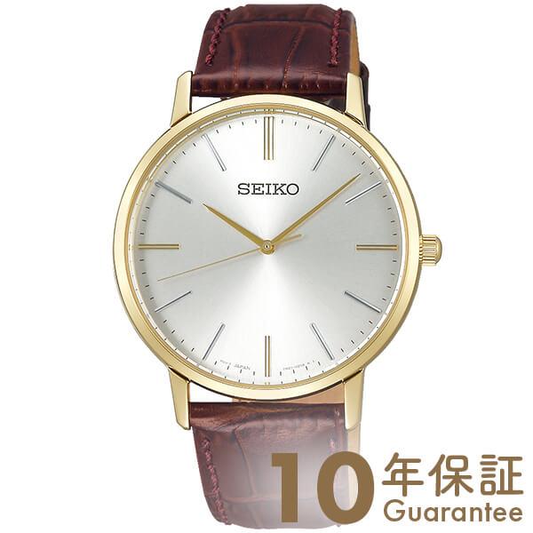 【2000円割引クーポン 4月9日 20:00~4月16日 01:59 & ポイント最大45倍】セイコーセレクション SEIKOSELECTION 流通限定モデル ペアモデル SCXP072 [正規品] メンズ 腕時計 時計