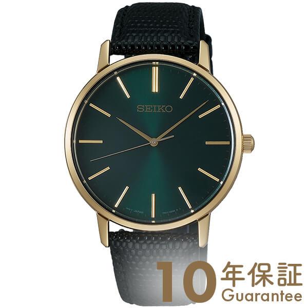 セイコーセレクション SEIKOSELECTION 流通限定モデル ペアモデル SCXP074 [正規品] メンズ 腕時計 時計