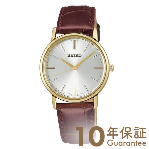セイコーセレクション SEIKOSELECTION 流通限定モデル ペアモデル SCXP082 [正規品] レディース 腕時計 時計