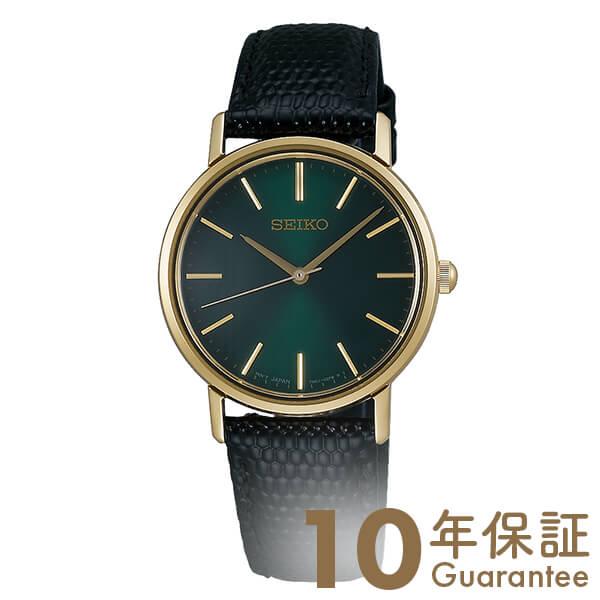 【2000円割引クーポン 4月9日 20:00~4月16日 01:59 & ポイント最大45倍】セイコーセレクション SEIKOSELECTION 流通限定モデル ペアモデル SCXP084 [正規品] レディース 腕時計 時計