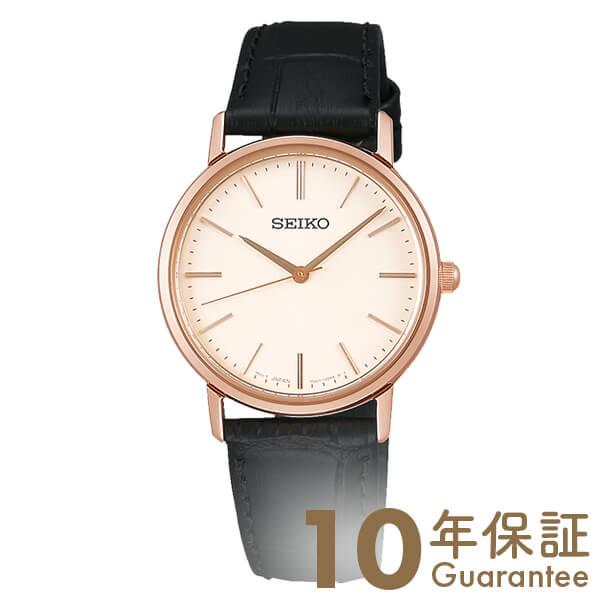 【29日は店内最大ポイント39倍!】 セイコーセレクション SEIKOSELECTION 流通限定モデル ペアモデル SCXP086 [正規品] レディース 腕時計 時計