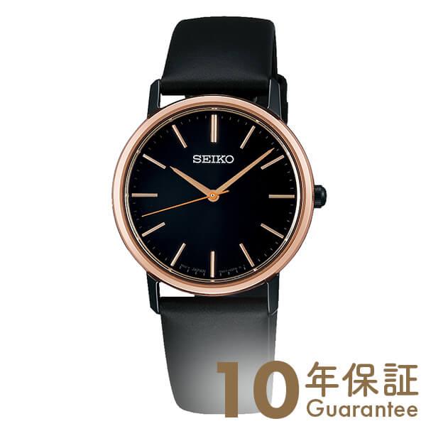 セイコーセレクション SEIKOSELECTION 流通限定モデル ペアモデル SCXP088 [正規品] レディース 腕時計 時計