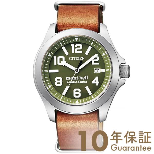 シチズン プロマスター PROMASTER mont・bellコラボモデル第2弾 BN0121-18X [正規品] メンズ 腕時計 時計【24回金利0%】【あす楽】