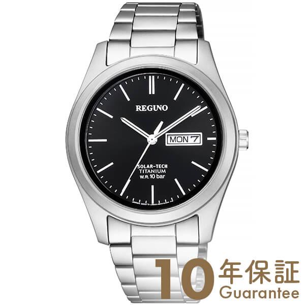 【29日は店内最大ポイント39倍!】 シチズン レグノ REGUNO KM1-415-51 [正規品] メンズ 腕時計 時計