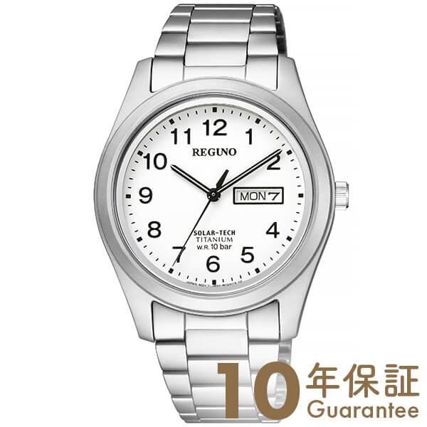 シチズン レグノ REGUNO KM1-415-13 [正規品] メンズ 腕時計 時計【あす楽】【あす楽】