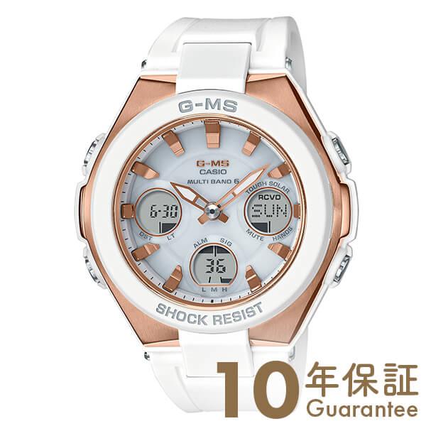 カシオ ベビーG BABY-G MSG-W100G-7AJF [正規品] レディース 腕時計 時計(予約受付中)