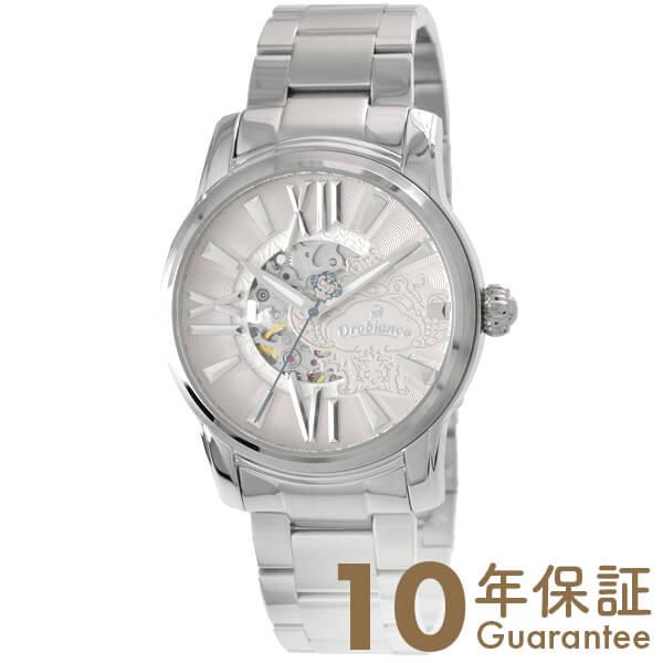 【12000円割引クーポン】オロビアンコ Orobianco トゥルーグレイ 限定500本 OR-0011-100 [正規品] メンズ 腕時計 時計【24回金利0%】【あす楽】