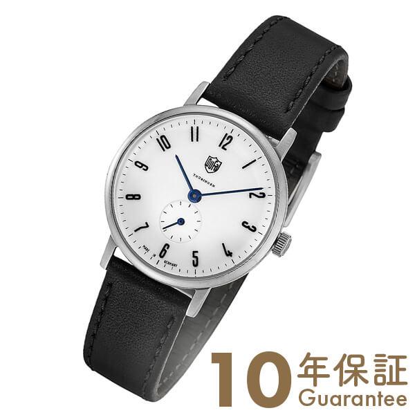 【5000円割引クーポン】ドゥッファ DUFA グロピウス DF-7001-03 [正規品] レディース 腕時計 時計【24回金利0%】