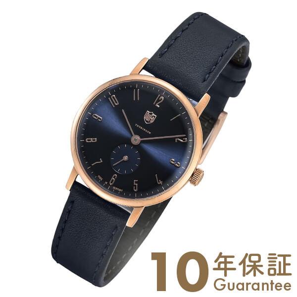 【6000円割引クーポン】ドゥッファ DUFA グロピウス DF-7001-0F [正規品] レディース 腕時計 時計【24回金利0%】