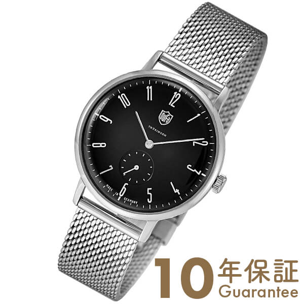 【6000円割引クーポン】ドゥッファ DUFA グロピウス DF900111 [正規品] メンズ 腕時計 時計【24回金利0%】